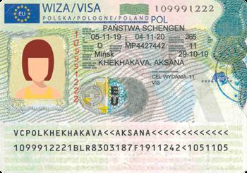 Открытие шенген визы виза d в португалии при покупке недвижимости
